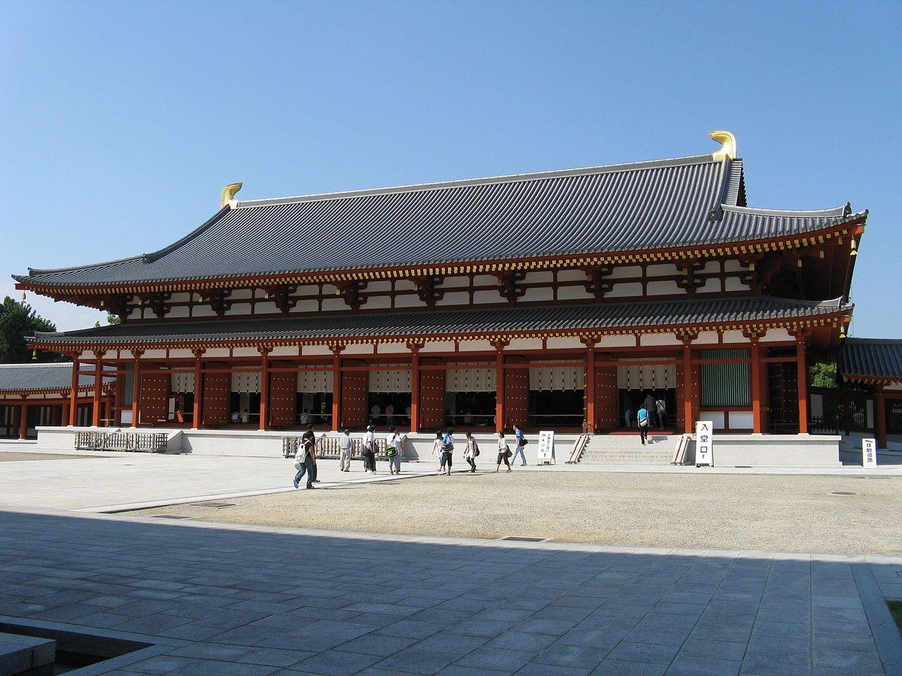 Daikōdō