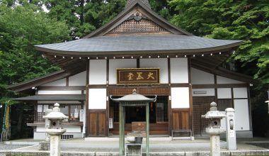Daikokudō