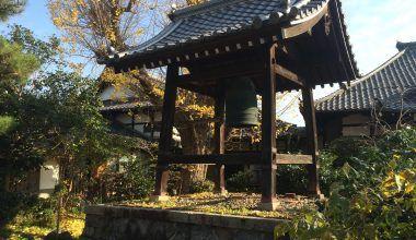 Shoro kyoto